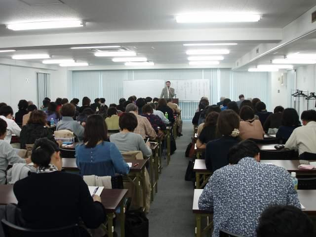 Shugakuin-lecture1