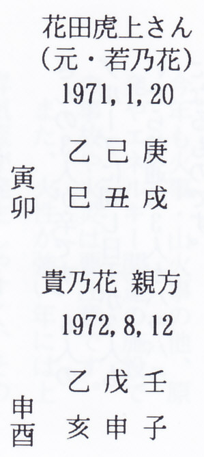 2017-1wakataka